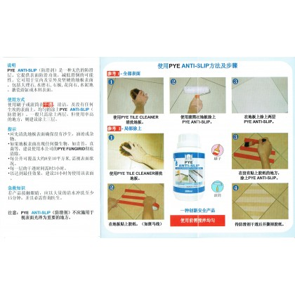PYE Anti Slip Safety Toilet Stair Take Care Protect Old People Elderly Child