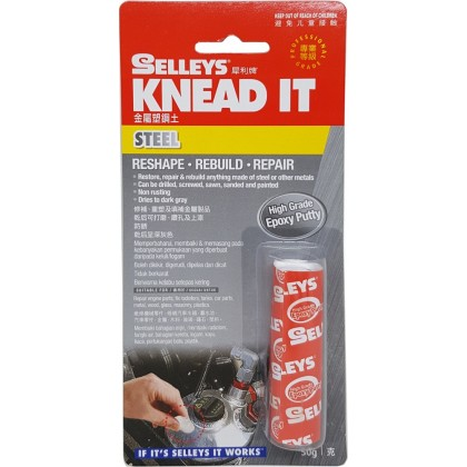 Steel Repair Reshape Rebuild SELLEYS Knead it 50GM
